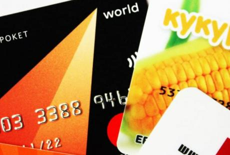 Close up of payment cards - Combining contact and contactless technology for increased security